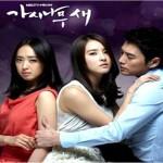 韓国ドラマ『いばらの鳥』が人気!! あらすじや無料動画はこちら