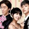 韓国ドラマ『トロットの恋人』が人気!! あらすじや感想、動画はココ